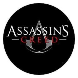 plecaki szkolne Assassins Creed