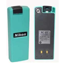 akumulator nikon bc-65