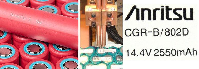 regeneracja baterii  Anritsu CGR-B/802D