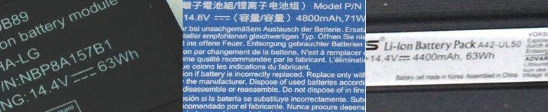 bateria 8-mio komorowa