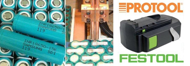 regeneracja akumulatora li-ion Festool Protool