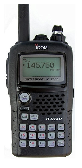 ICOM BP-256 IC-92AD IC-E92D ID-92 Dual Band Transceiver