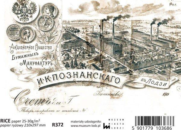 ITD Collection stopka z logo MMŁ