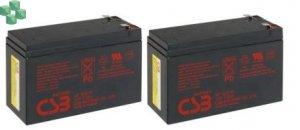 IQRBS5 Zestaw 2 akumulatorów 12V/7,2Ah do zasilacza UPS (równorzędny zamiennik dla APC RBC5)