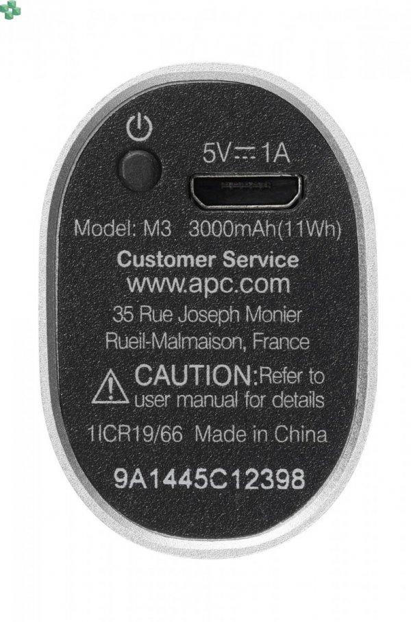 M3SR-EC Przenośny akumulator APC Mobile Power Pack, 3000 mAh litowo-jonowe ogniwa cylindryczne, srebrny