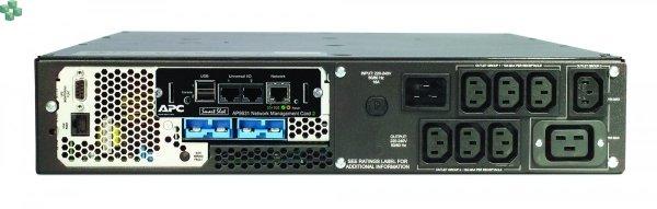 SUM3000RMXLI2U APC Smart-UPS XL Modular 3000 VA 230 V, do montażu w szafie/wieża