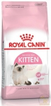 Royal Canin Kitten Second Age 400g