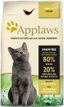 Applaws Senior Sucha karma dla starszych kotów z kurczakiem i warzywami 400g