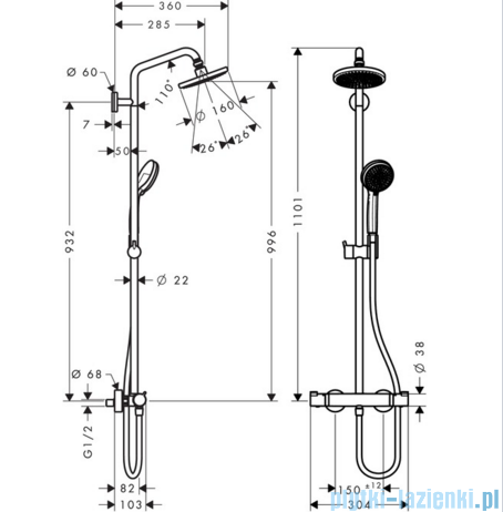 Hansgrohe Croma 220 zestaw prysznicowy termostatyczny 400mm DN15 27185000