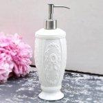 Dozownik do mydła w płynie Chic Antique - Marie Antoinette - 24 cm