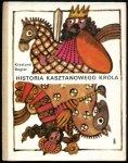 Boglar Krystyna - Historia kasztanowego króla. Ilustrowała Krystya Witkowska.