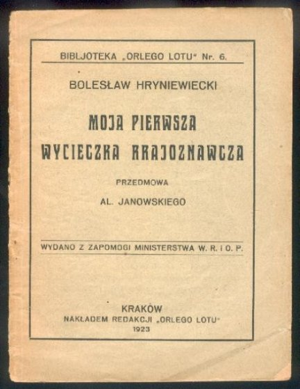 Hryniewiecki Bolesław - Moja pierwsza wycieczka krajoznawcza. Przedm. A.Janowski