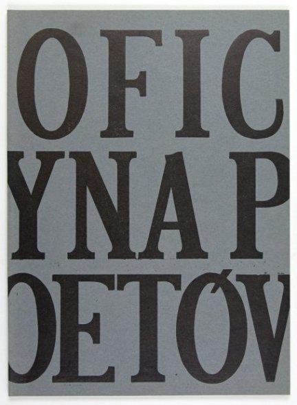 Oficyna Poetów. R. 6, nr 3 (22): VIII 1971.