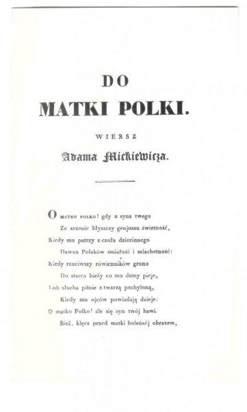 łapiński Henryk Tajne Druki Ossolineum 1832 1834
