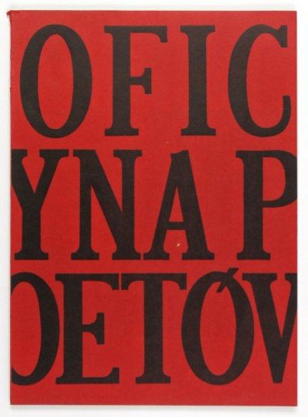 Oficyna Poetów. R. 9, nr 2 (33): V 1974.