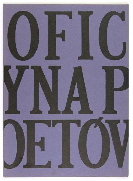 Oficyna Poetów. R. 15, nr 1 (56): II 1980.