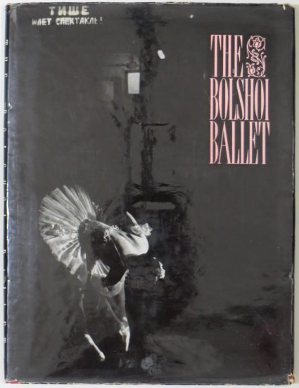 Slonimsky Yuri - The Bolshoi Ballet Notes