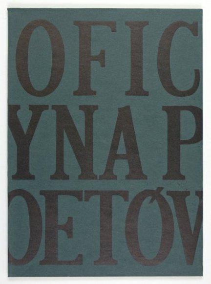 Oficyna Poetów. R. 6, nr 1 (20): II 1971.