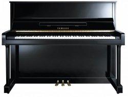 Yamaha B3EPE pianino akustyczne