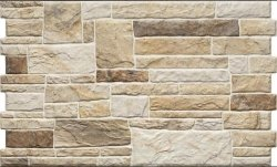 CERRAD kamień canella natura 490x300x10 m2 g1