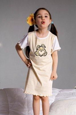 Piccolo meva Ami 2981 żółta piżama dziecięca