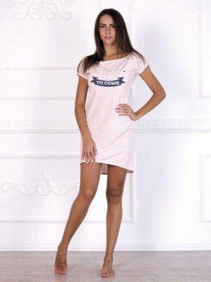 Roksana The Best 593 Różowa koszula nocna