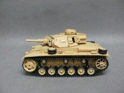Czołg German Tauch Panzer ausf. H 1:16 Dym Dźwięk