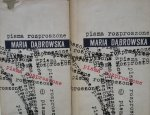 Maria Dąbrowska  • Pisma rozproszone