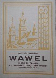 Jerzy Zanoziński • Wawel. Krótki przewodnik dla zwiedzających Katedrę i Zamek Królewski