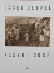 Jacek Dehnel • Języki obce