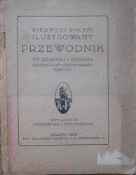Pierwszy polski ilustrowany przewodnik po Gdańsku i okolicy 1922