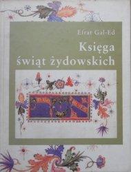 Efrat Gal-Ed • Księga świąt żydowskich