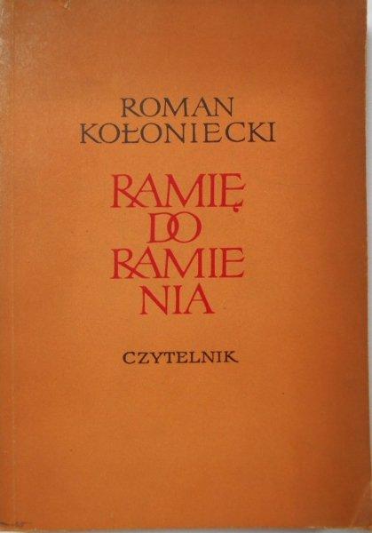 Roman Kołoniecki • Ramię do ramienia [dedykacja autora]