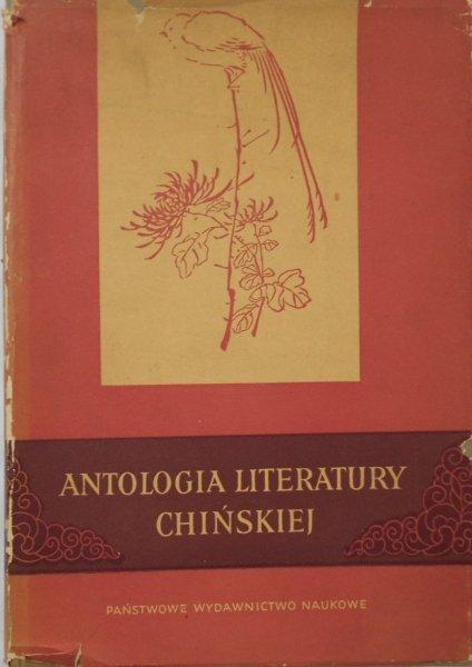 Antologia literatury chińskiej