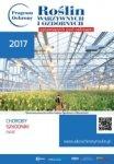 Program Ochrony Roślin Warzywnych i Ozdobnych Uprawianych pod Osłonami na rok 2017