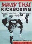 Muay Thai kickboxing Wprowadzenie do treningu, walki ...