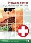 Pierwsza pomoc w gabinecie stomatologicznym Płyta DVD