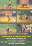 Współczesny trening siły mięśniowej DVD