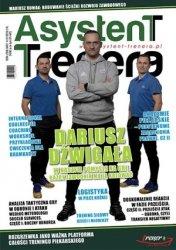 Asystent Trenera nr 14 (1/2016)