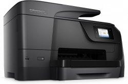 HP Urządzenie wielofunkcyjne OfficeJet Pro 8715