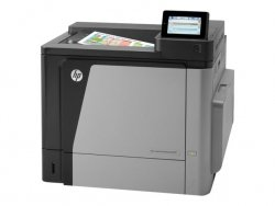 Drukarka HP Color LaserJet Enterprise M651dn CZ256A PLATINUM PARTNER HP 2016