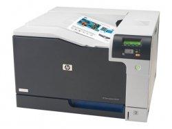 Wynajem dzierżawa Drukarki HP Color LaserJet CP5225dn 20ppm A3(CE712A) PLATINUM PARTNER HP 2016