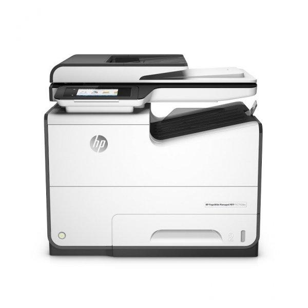 Wynajem dzierżawa Urządzenia wielofunkcyjnego HP PageWide Managed P57750dw J9V82B