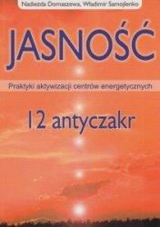 Jasność 12 antyczakr Nadieżda Domaszewa, Władimir Samojlenko