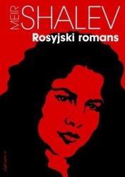 Rosyjski romans Meir Shalev