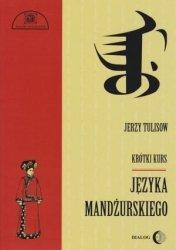 Krótki kurs języka mandżurskiego Jerzy Tulisow