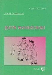 Język mandżurski Jerzy Tulisow