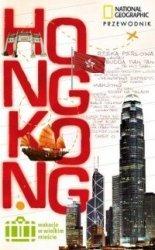 Hongkong Wakacje w wielkim mieście Przewodnik Phil Macdonald