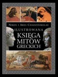 Ilustrowana księga mitów greckich Nikos Chadzinikolau, Ares Chadzinikolau