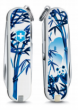 Victorinox Classic The Giant Panda Limited Edition 2017 0.6223.L1708